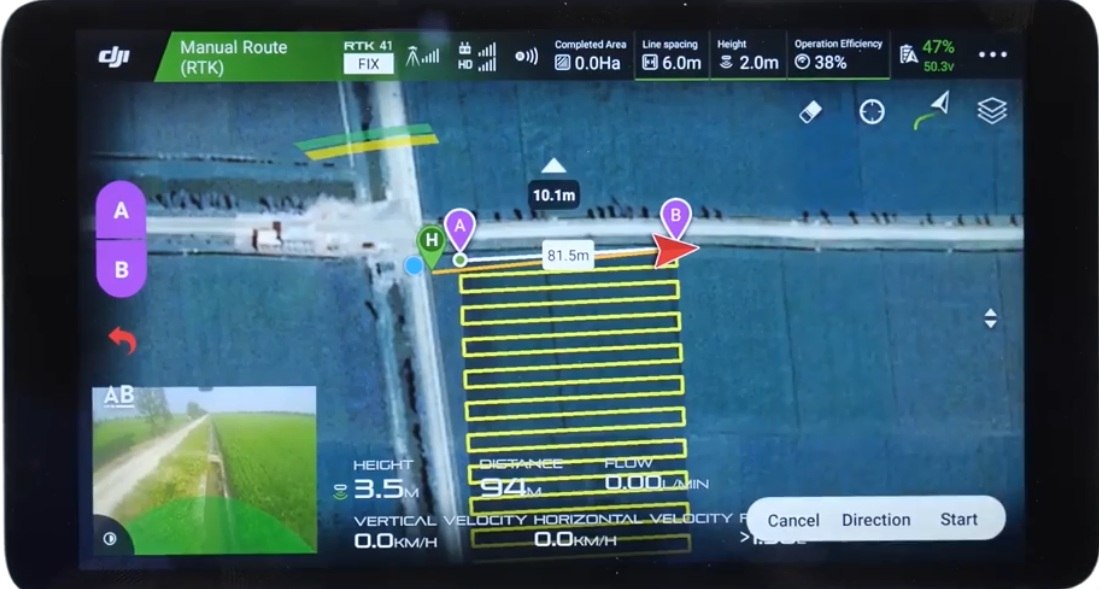 Карта-завдання на внесення ЗЗР дронами