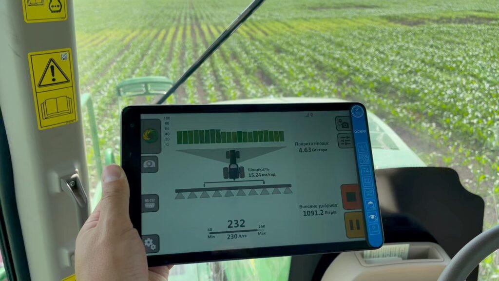 Програмний інтерфейс Augmenta на планшеті в кабіні трактора